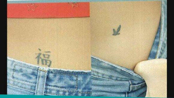 Se Filtran Y Viralizan Fotos De La China Suarez Desnuda Minuto 7